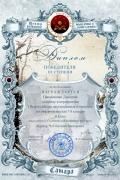 Павлюченко Дмитрий Вот задачка 2012.jpg